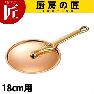 極厚鍋用ハンドルフタ 真鍮 18cm用|chubonotakumi