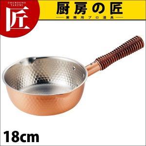 銅楽 まごころ雪平鍋 18cm MD-0107|chubonotakumi