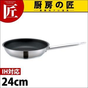 CTフライパン IH対応 ステンレス プロクック 24cm テフロン仕上げ|chubonotakumi