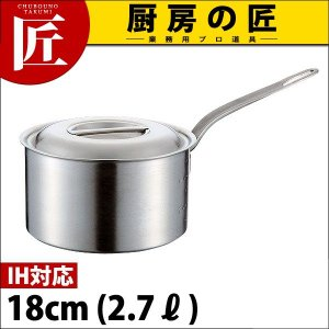 シチューパン プロデンジ IH対応 目盛付 18cm(2.7L) chubonotakumi
