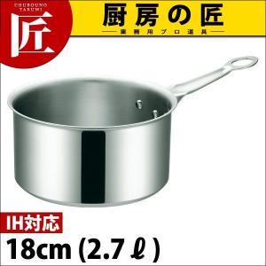 シチューパン IH対応  IHマエストロ3層鋼クラッド 18cm(2.7L) 本体 chubonotakumi