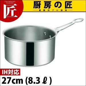 シチューパン IH対応  IHマエストロ3層鋼クラッド 27cm(8.3L) 本体 chubonotakumi