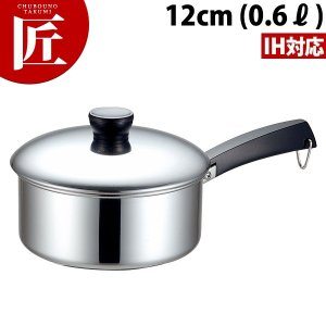 KO 18-0ソースパン 12cm IH対応 片手鍋|chubonotakumi