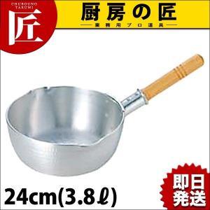 キング アルミ雪平鍋 24cm 目盛付(3.8L)|chubonotakumi