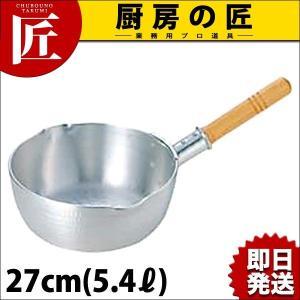 キング アルミ雪平鍋 27cm 目盛付(5.4L)|chubonotakumi