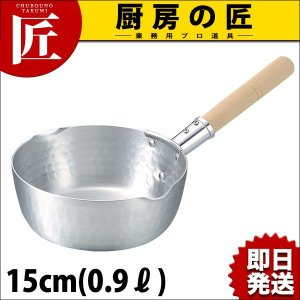 KO アルミ雪平鍋 15cm(0.9L)|chubonotakumi