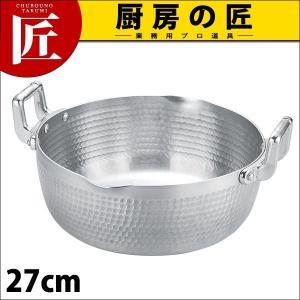 KO アルミ両手雪平鍋 27cm(5.2L)|chubonotakumi