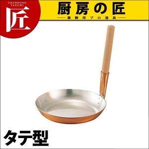 銅親子鍋 タテ柄|chubonotakumi