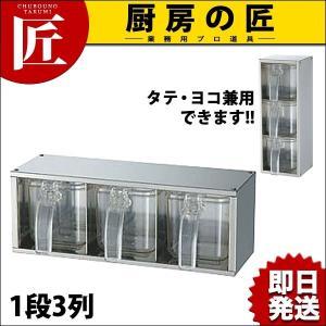 21-0引出式ヤクミ入3pcタテ・ヨコ兼用 FK-1037 (N)|chubonotakumi