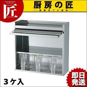 21-0棚付ヤクミ入3ケ入(キッチンキャビネット) FK-1038 (N)|chubonotakumi