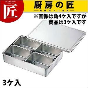 CLO 18-8 0号プレスヤクミ入 3ヶ入 (N)|chubonotakumi