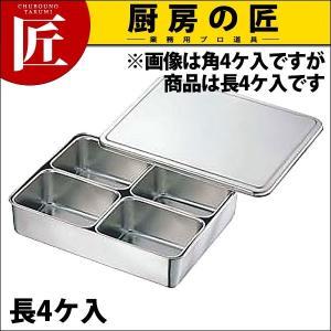 CLO 18-8 0号プレスヤクミ入 長4ヶ入 (N)|chubonotakumi