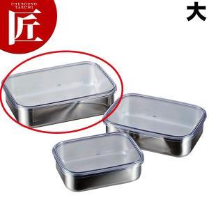 18-8キッチンバット ABS製蓋付 大|chubonotakumi