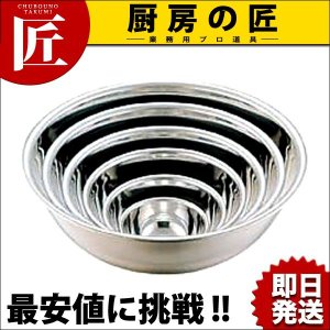 18-8ミキシングボール 24cm(3.2L) chubonotakumi