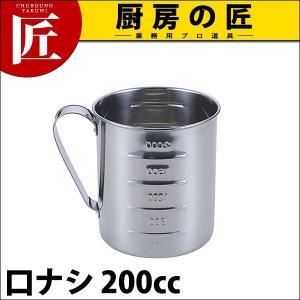T18-8水マス 口ナシ 200cc (N)|chubonotakumi
