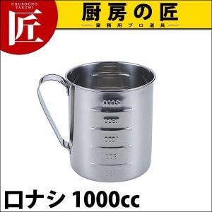 T18-8水マス 口ナシ 1000cc (N)|chubonotakumi