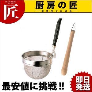BK 18-8 万能こしき 大 (18メッシュ)...