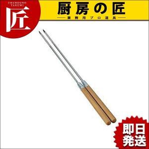白木柄揚箸|chubonotakumi