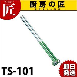温度計付揚箸 TS-101|chubonotakumi