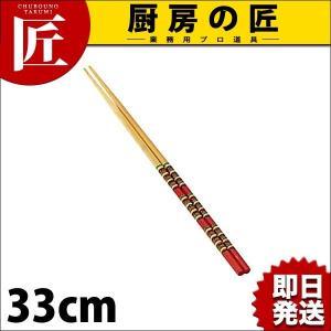 歌舞伎菜箸 33cm|chubonotakumi