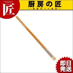 藤巻とり箸|chubonotakumi