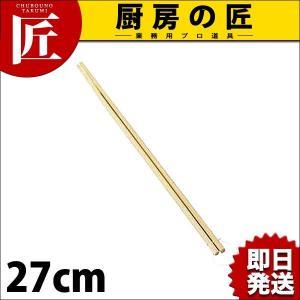竹菜箸 27cm|chubonotakumi