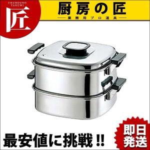 PE 18-0 角蒸器 2段 22cm|chubonotakumi