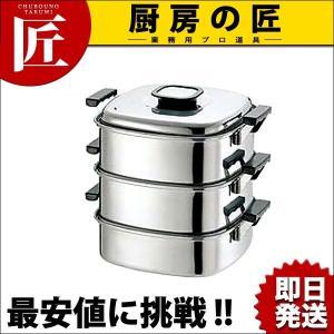 PE 18-0 角蒸器 3段 24cm|chubonotakumi