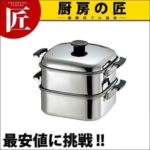 T 18-8 角蒸器 2段 24cm|chubonotakumi