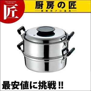 PE 丸蒸器 2段 27cm 18-0ステンレス製 IH対応 IH可 電磁調理器対応|chubonotakumi