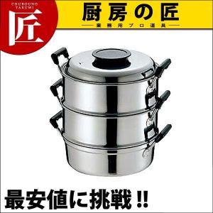 PE 18-0 丸蒸器 3段 27cm|chubonotakumi