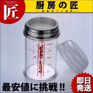 粉糖ふり 250ml|chubonotakumi