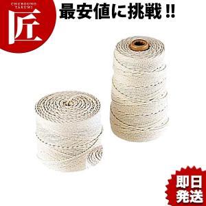 料理糸 10号 chubonotakumi