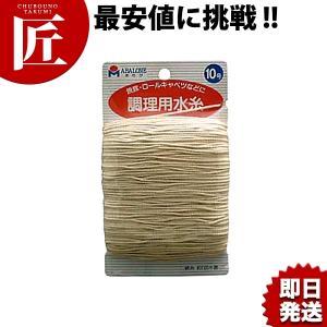 料理糸 カード巻 4号 chubonotakumi