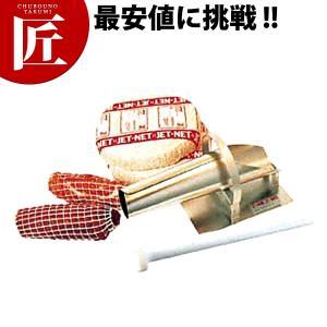 ジェットネット 5LNS12(運賃別途)(900_b) chubonotakumi
