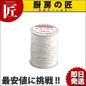 タコ糸ボビン巻 小 15号 (N) chubonotakumi