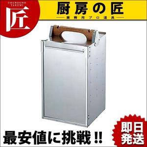 アルミ 出前箱 縦型 3段|chubonotakumi