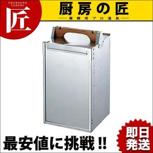 アルミ 出前箱 縦型 4段|chubonotakumi