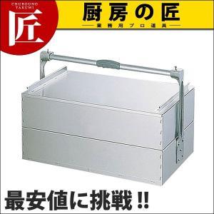 アルミ出前箱 関西式 小 (N)|chubonotakumi
