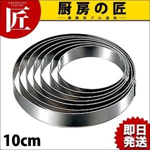 18-0目玉リング 10cm|chubonotakumi