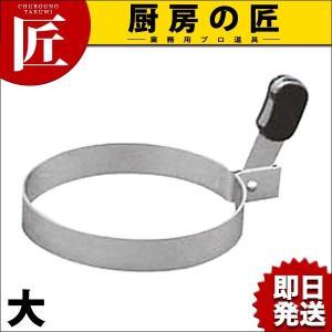 18-0 PC柄手付目玉リング 大|chubonotakumi