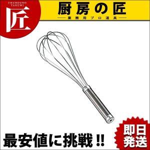 泡立て器 日本製 18-0ステンレス 共柄泡立 42cm|chubonotakumi