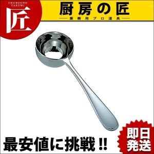 コーヒーメジャースプーン 小 chubonotakumi