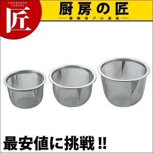 18-8 クリーン茶漉し バラ 84mm chubonotakumi