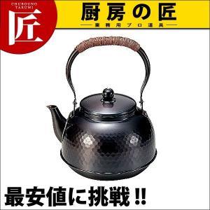 銅湯沸し 2.3L BC−7 銅製湯沸し ケトル やかん