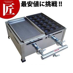 AKS たこ焼き・鉄板焼きセット Aタイプ プロパンガス 規格 : [プロパンガス] 幅 奥行 高さ...