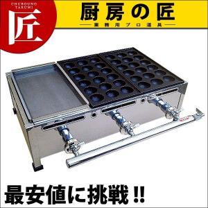 AKS たこ焼き・鉄板焼きセット Bタイプ 都市ガス 規格 : [都市ガス] 幅 奥行 高さ 板厚 ...