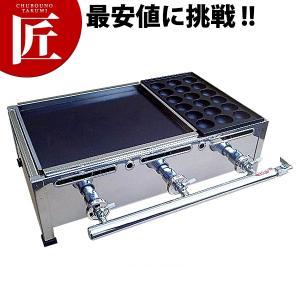 業務用 たこ焼き器 AKS たこ焼き・鉄板焼きセット Cタイプ プロパンガス 運賃別途 chubonotakumi