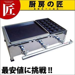 AKS たこ焼き・鉄板焼きセット Cタイプ 都市ガス 規格 : [都市ガス] 幅 奥行 高さ 板厚 ...
