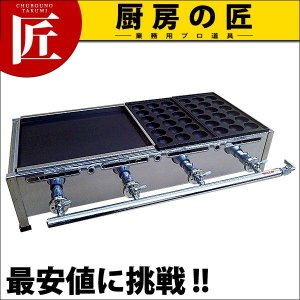 AKS たこ焼き・鉄板焼きセット Dタイプ プロパンガス 規格 : [プロパンガス] 幅 奥行 高さ...